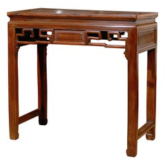 Narrow Qing Dynasty Half Table