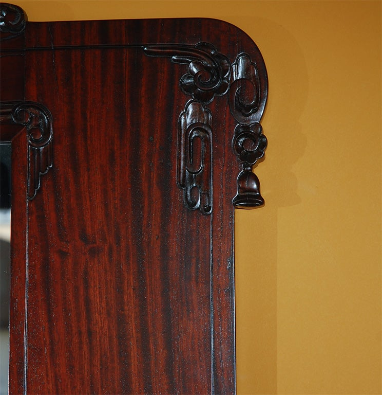 Rosewood Chinese Mirror At 1stdibs