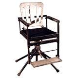 Vintage Swivel Dental Chair - commercial design project