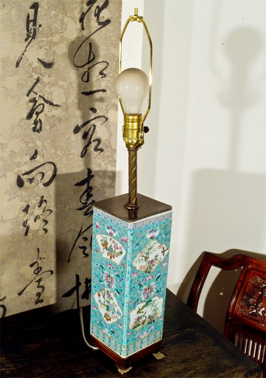 Lamp made from a 19th Century faille rose turquoise vessel. 5