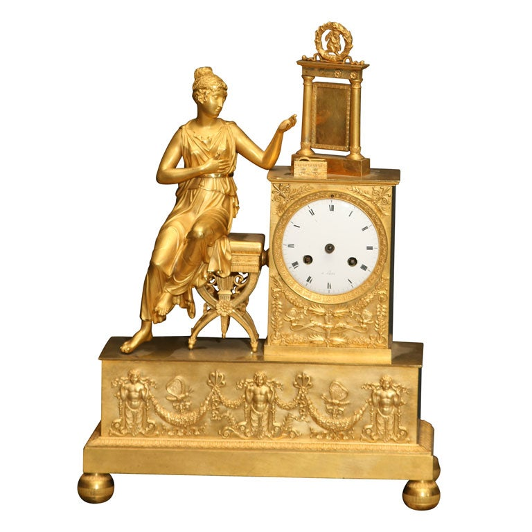 French Empire Clock