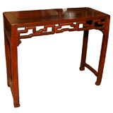 Small Chinese Altar Table