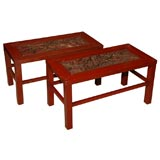 Red Lacquered Chinese Table thumbnail 1