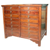 Chinese jade collectors chest of drawers lingerie dresser