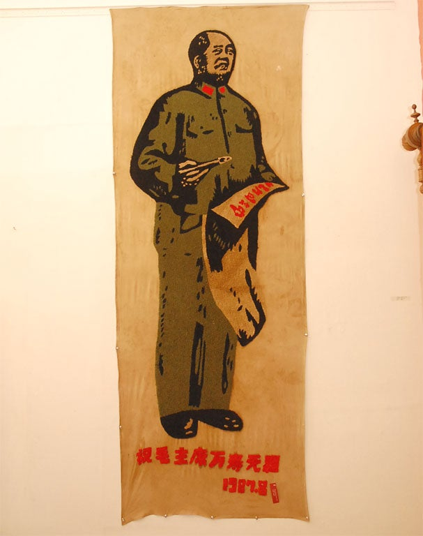 mao tse tung's cultural revolution in Mao zedong (also called mao tse-tung) founded the people's republic of china  and was the  in 1966 mao made his comeback in the cultural revolution.
