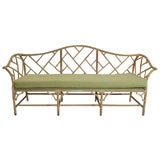 Rattan Sofa Arch Back with Flair sides