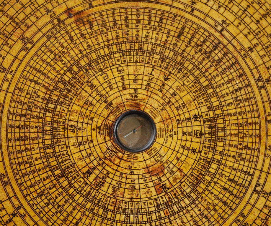 Chinese feng shui compass at 1stdibs for Chinese feng shui house