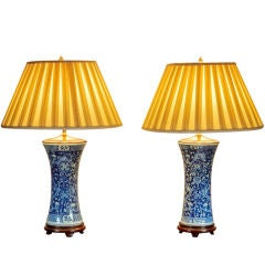 Pair of Chinese Blue and White Concave Shaped Vased