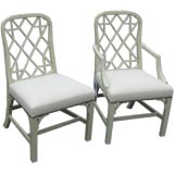 Trellis Back Dining Chair