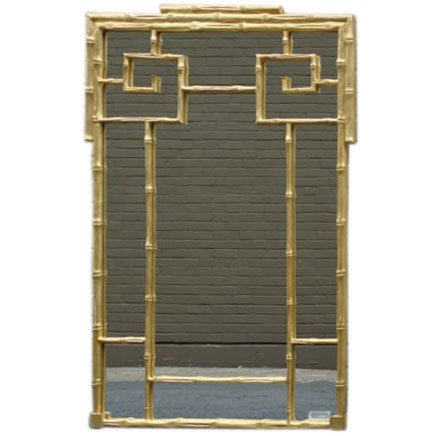 Chinese Gold Bamboo Mirror