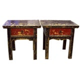 PAIR of Antique Chinese Low Side Tables, Distressed