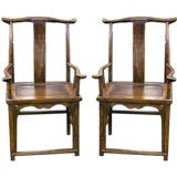 PAIR of Antique Ming Style Chinese Chairs