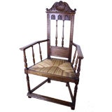 Decorative Vintage French Armchair