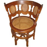 Satin  Wood Burgermeister Chair