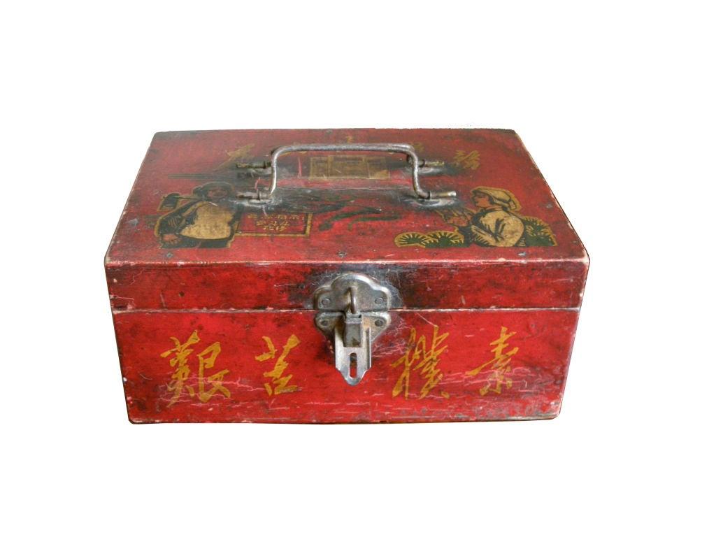 Box Culture : Chinese cultural revolution lock box at stdibs