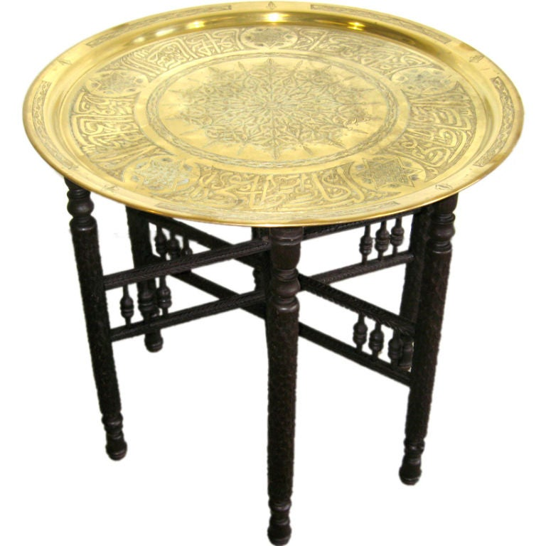 Turkish Antique Brass coffee table at 1stdibs