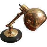 70's Brass Lamp