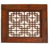 Chinese Lattice Doorway image 5