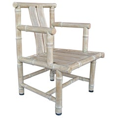 SET OF FOUR CERUSED TEAK K'ANG CHAIRS BY MCGUIRE