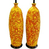 Pair of 1950s Brutal Lava Glaze Pottery Lamps