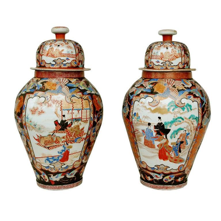 A Pair of Large Porcelain Vases, Katani Period,