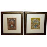 Pr of hand colored 19th Century German Lithos Persian motif