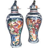 Pair Chinese Export Porcelain Vases and Covers, c. 1775