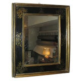 A 17th Century Italian Mirror