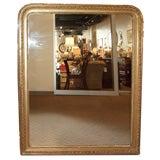 Louis Phillipe arched corner mirror