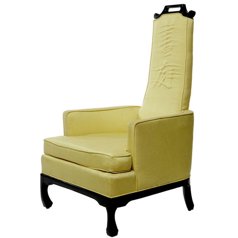 Yellow Silk High Back Chinese Lounge Chair at 1stdibs