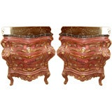 Pair of French Painted Bombay Chests