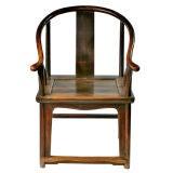 Chinese Horseshoe Armchair image 2