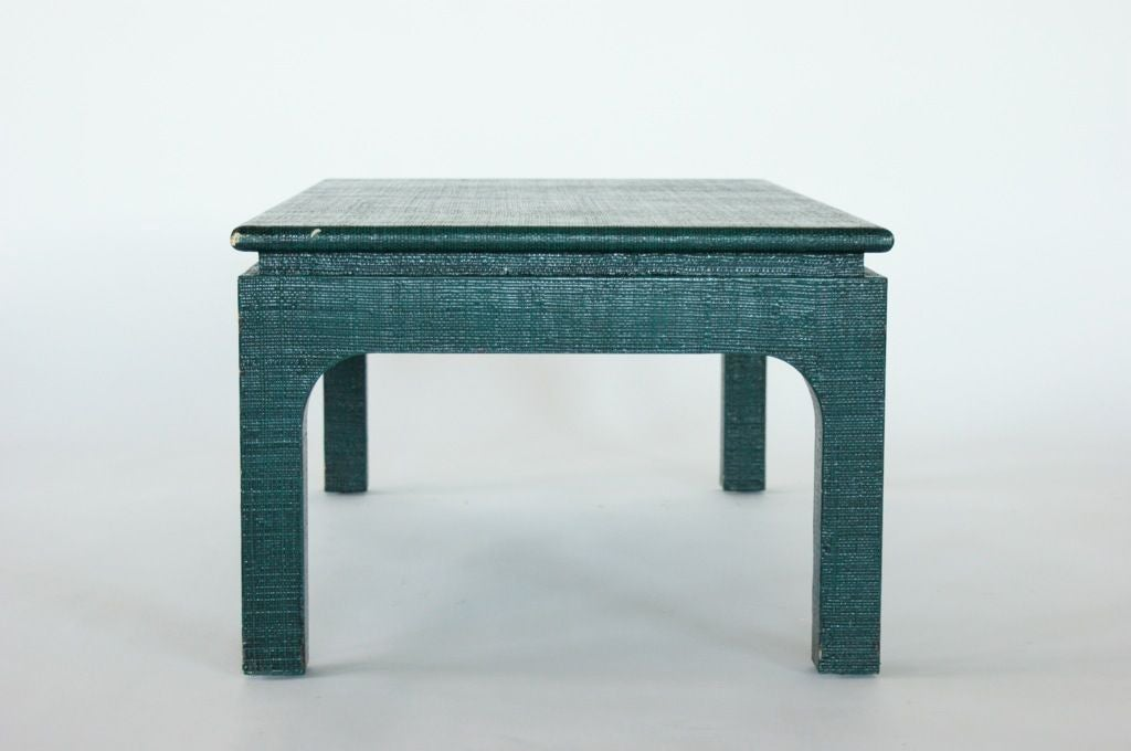 this grass cloth coffee table is no longer available