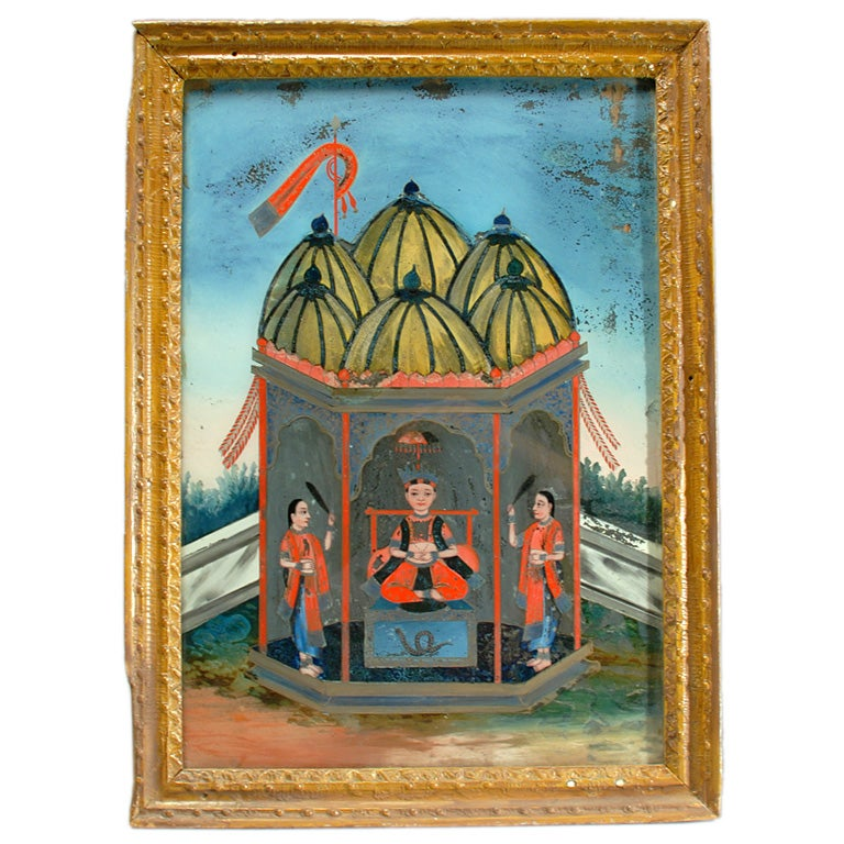 Reverse Painted Glass Painting Of An Indian Prince At 1stdibs