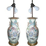Pair of Antique Famille Rose Lamps