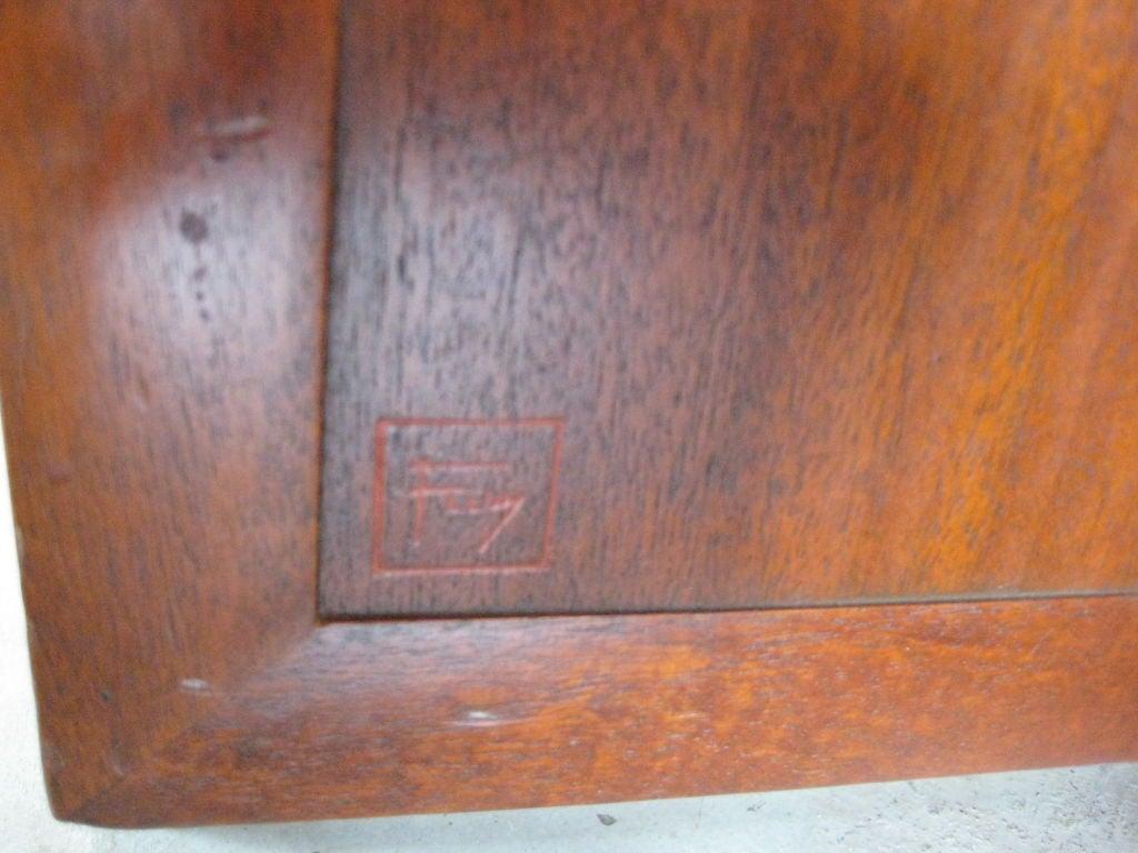 Mahogany cabinet by Frank Lloyd Wright image 7