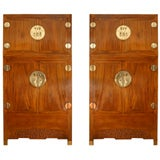 Pair Of Chinese Ming Clothes Cupboards