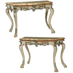 Pair of Italian Rococo painted console tables