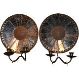 Pair of Mirrored Sconces, circa 1790