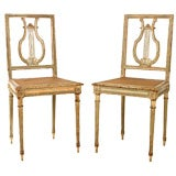 Pair of French Neoclassical Side Chairs