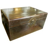 Antique Chinese leather wedding coffee table trunk