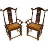 Antique pair of Chinese yoke back arm chairs ca 1850