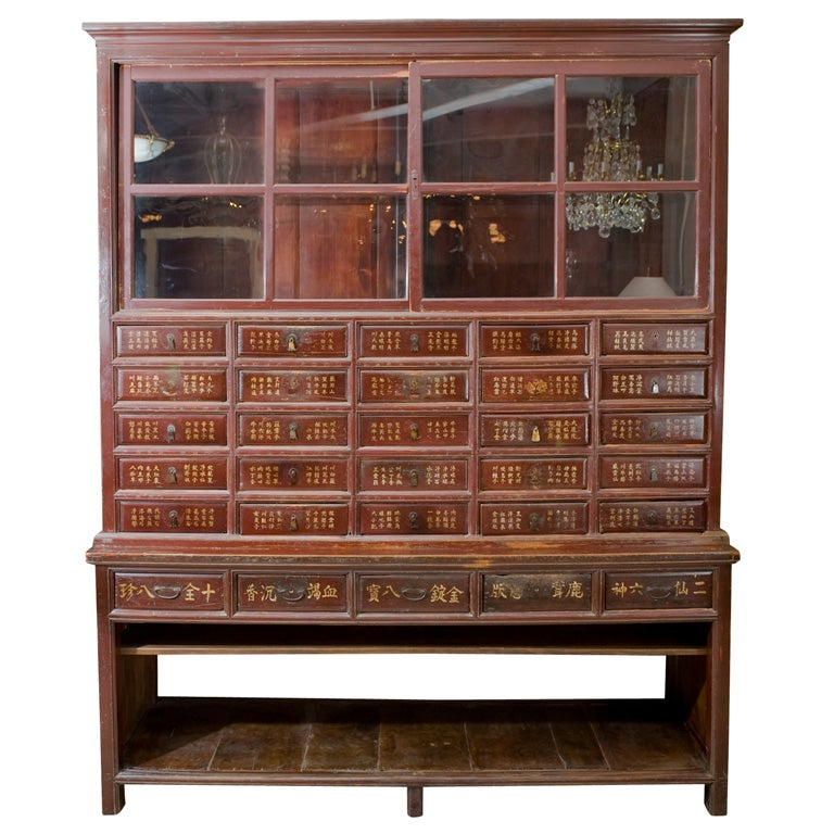 Apothecary Cabinet At 1stdibs