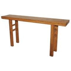 Elm Wood Altar Table