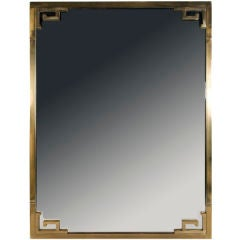 Antique Brass Mirror by Mastercraft