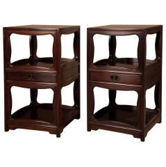 "Pair of Tall ""Far East"" Nightstands by Michael Taylor for Baker"