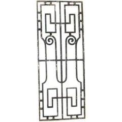 Art Deco Window Grate