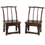 Pair of Children's Chairs