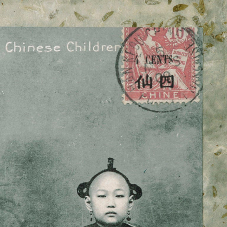 French Chinese Children For Sale