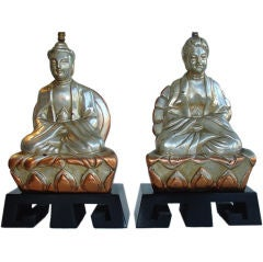 Pair of Chinese Figural Lamps